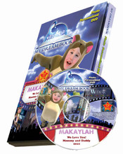 My Dream Book Personalized DVD for Kids Case and Disc