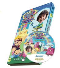 ABC Monsters Photo Personalized DVD Boy version