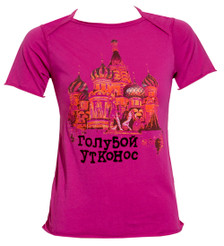 Bright fuchsia magenta St. Basil's Cathedral Russian monument shirt