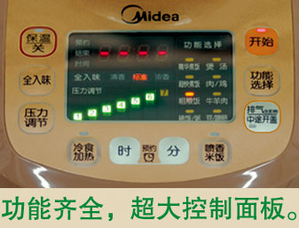 8,压力自控:锅内压力超过所设定的限压阀时,机器自动断电.图片