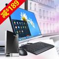 """全新名牌""""联想""""中文电脑"""