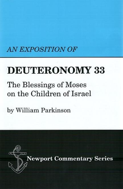 Deuteronomy 33 dust jacket cover
