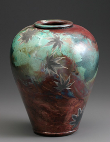 Leaf Print Urn - Ochre and Aqua CALL FOR AVAILABILITY