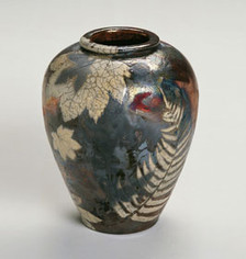 Leaf Print Urn - Small CALL FOR AVAILIBILITY  $195.00 6 X 7