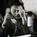 Menopause Tincture