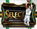 2017/18 Panini Select Basketball Hobby 12 Box Case