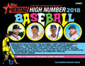 2018 Topps Heritage High Number Baseball Hobby Box