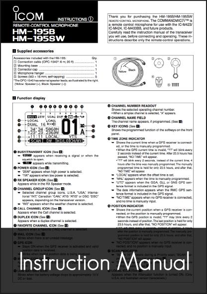 icom hm 195 vhf instruction manual