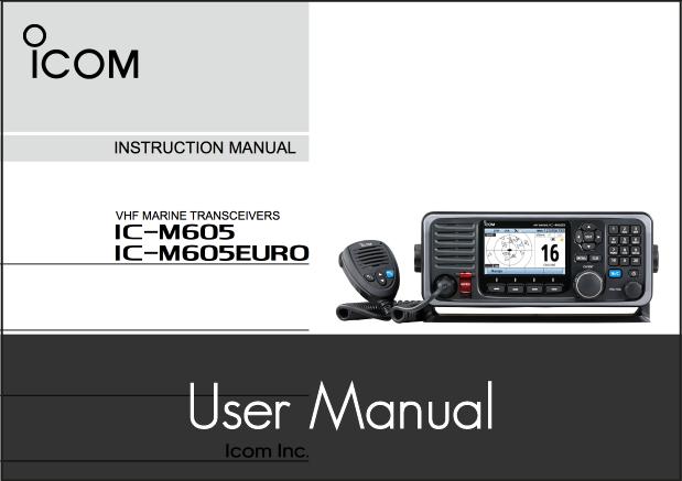icom ic m605 fixed vhf user manual