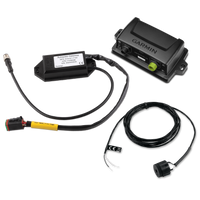 Garmin Reactor 40 Steer-by-wire Corepack for Yamaha Helm Master