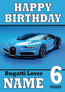 Personalised Bugatti Sports Car Birthday Card