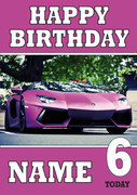 Personalised Car Purple Birthday Card
