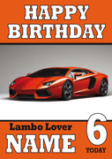 Personalised Lambo Lover Birthday Card