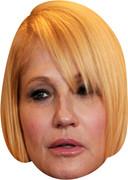 Ellen Barkin  Tv Stars Face Mask
