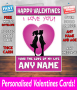 HIS OR HERS VALENTINES DAY CARD KE46 Valentines Day Card