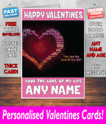 HIS OR HERS VALENTINES DAY CARD KE113 Valentines Day Card