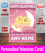 HIS OR HERS VALENTINES DAY CARD KE120 Valentines Day Card