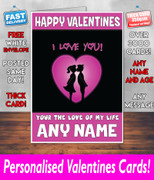 HIS OR HERS VALENTINES DAY CARD KE131 Valentines Day Card