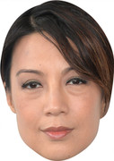 Ming Na Wen MH (2) 2017 Celebrity Face Mask
