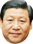 Xi Jinping Politician Celebrity Party Face Mask