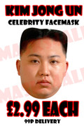 Kim Jong Un Face Mask - Korean Dictator