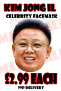 Kim Jong Il Face Mask - Korean Dictator