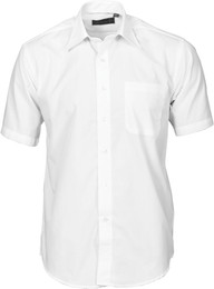 4151 -  Mens Premier Poplin Business Shirts, S/S