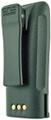 BP449LIXT Battery for Motorola CP200 7.2v