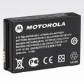 Motorola PMNN4468 Li-Ion Battery