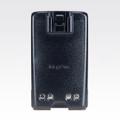 Motorola PMNN4071 NiMH Battery