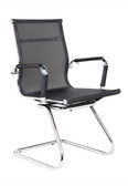 Classic Eames Repro Mid Back Chair