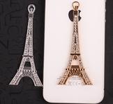 1 pc Silver Eiffel tower bling bling piece -- by lovekitty