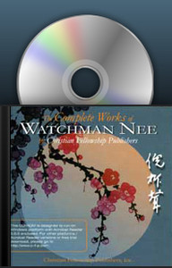 Complete Works of Watchman Nee CD-ROM by Watchman Nee