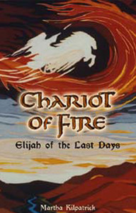 Chariot of Fire by Martha Kilpatrick