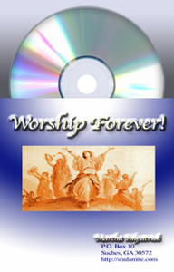 Worship Forever! by Martha Kilpatrick