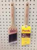 Purdy XL Glide 2.5 Inch Brush