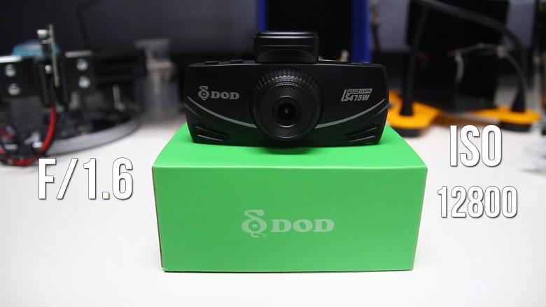Unboxing the new DOD Dashcam LS475W 60fps superior low-light recording dashcam
