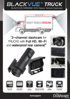 The 2015 BlackVue DR650GW-2CH-Truck-IR 1080p Full HD dual lens dash cam with GPS and new waterproof rear camera, for trucks and other commercial vehicles