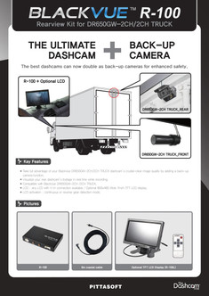BlackVue R-100 Rearview Kit | Backup Camera Display System for DR650GW-2CH / 2CH Truck Dash Cams
