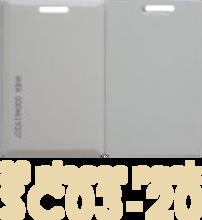 SC03 20 pack 125 kHz proximity card