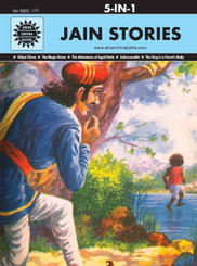 Amar Chitra Katha: Jain Stories (hardbound 5 in 1)
