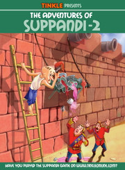 Adventures of Suppandi - 2 (Tinkle) (Character Collection)