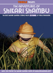 Adventures of Shikari Shambu (Tinkle) (Character Collection)