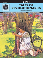 Amar Chitra Katha: Tales of Revolutionaries (hardbound 5 in 1 comic book)