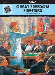 Amar Chitra Katha: Great Freedom Fighters (hardbound 5 in 1 comic book)