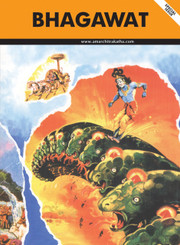 Amar Chitra Katha's Bhagawat (The Krishna Avatar) - Special Issue comic book