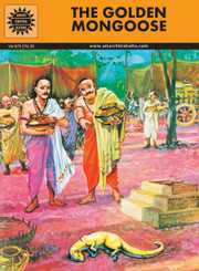 Amar Chitra Katha's The Golden Mongoose Single Comic Book - Cover page