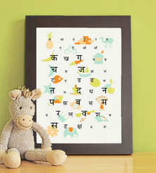 Hindi alphabet poster 13x19in