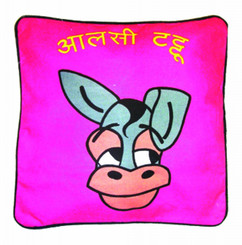 "Animal cushion - Lazy Donkey ""alsi tattoo"""