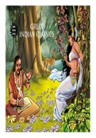 Amar Chitra Katha: Great Indian Classics (20 in 1 comic book)